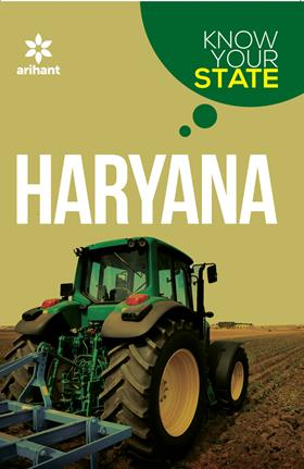 Arihant Know Your State Haryana