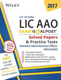 Wileys LIC AAO Exam Goalpost Papers and Practice Tests Assistant Administrative Officer (Generalist) (English)