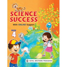 Goyal Science Success Class IV