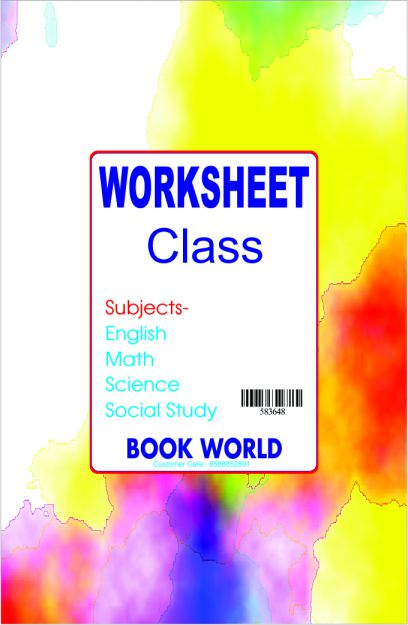 Worksheet Practice Material for all subjects Combined Class II